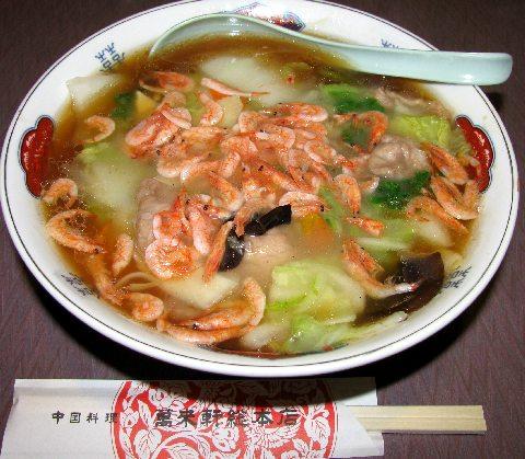 沼津とろりん麺