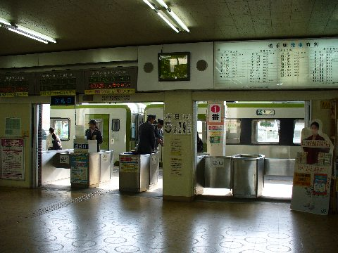 横手駅の改札