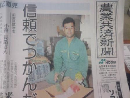 0909小笹新聞