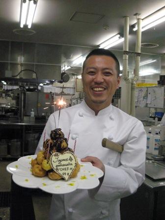 44歳誕生日ケーキ