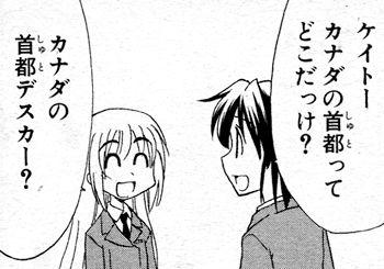 月刊コミックブレイド2008年12月号