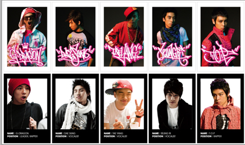 bigbangsticker2.jpg