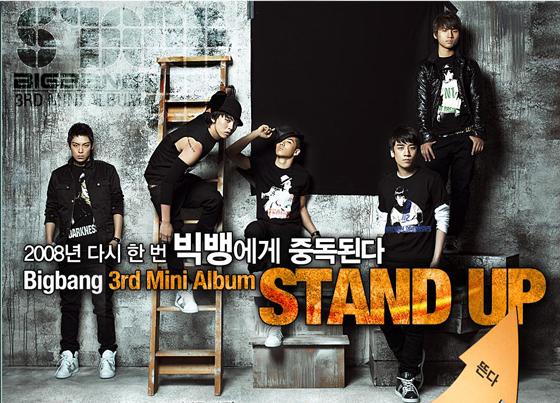 standup001-1.jpg