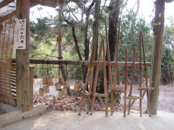 竹馬とポカポカ