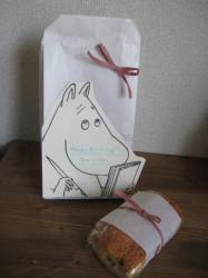 プレゼント腹巻とケーキ