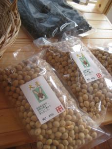 花パン大豆
