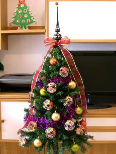 christmastree20081