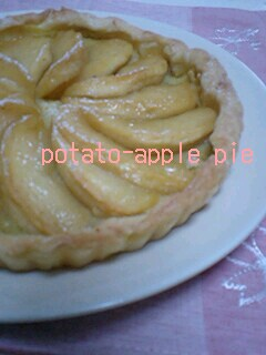 potato-apple-pie