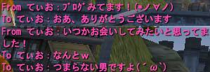 20080828215124.jpg
