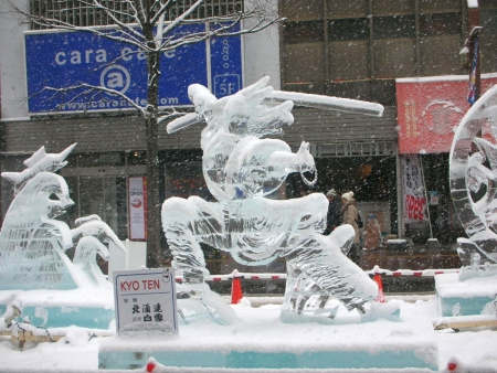 氷の彫像1