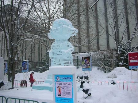 氷の彫像3