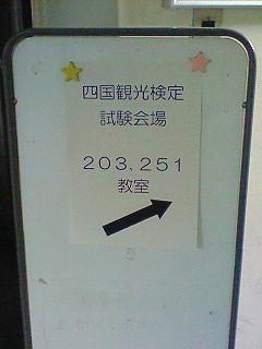 200712091358062