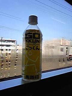 20080106114126