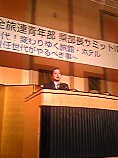 20080118180116