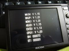 P1080289.jpg