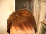 15ヶ月 前髪