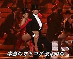 ヘンテコ踊りだけじゃなくクラシックにもキメられるビヨンセたん