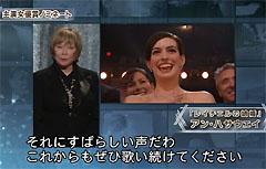 日本のおばあちゃんにゴロゴロいそうな顔のシャーリーさん