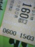 20051206220300