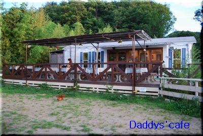 昼間のdaddy's cafe