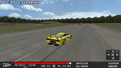 GTR 2005-09-25 12