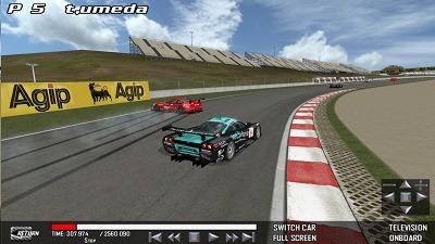 GTR 2006-02-09 3