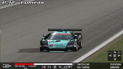 GTR 2006-03-15 10