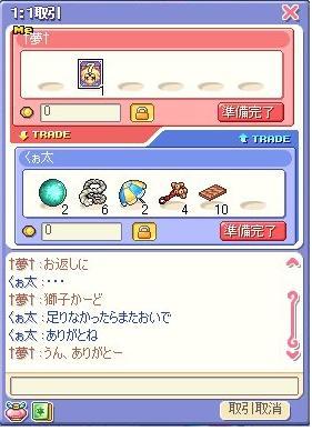 20070420203246.jpg