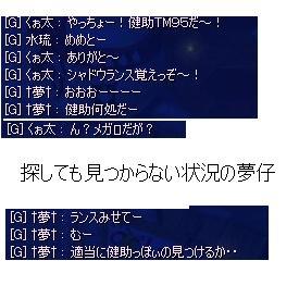 20070420203652.jpg