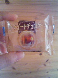 神戸スイートチョコケーキ