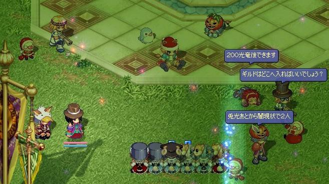 screenshot0894.jpg