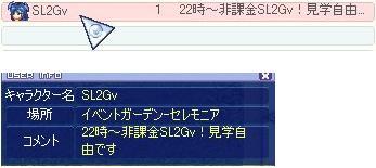 screenshot0895.jpg