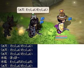 screenshot0925.jpg