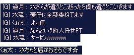 screenshot0926.jpg