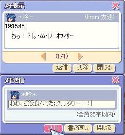 screenshot0933.jpg