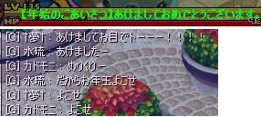 screenshot0939.jpg