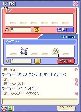 screenshot0968.jpg