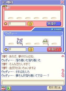 screenshot0969.jpg
