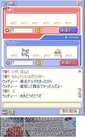screenshot0970.jpg