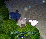 screenshot1003.jpg