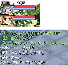 screenshot1006.jpg