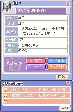 screenshot1018.jpg