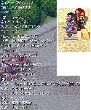 screenshot1037.jpg