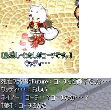 screenshot1054.jpg