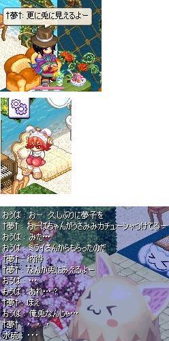 screenshot1072.jpg