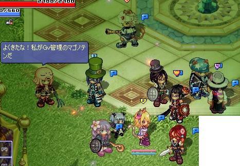 screenshot1081.jpg