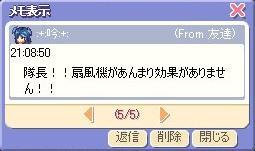 screenshot1105.jpg