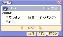 screenshot1106.jpg