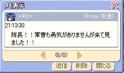 screenshot1107.jpg