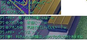 screenshot1110.jpg